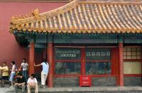 Starbucks in the Forbidden City - Photo by Miguel A. Monjas